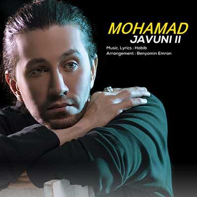 محمد محبیان  2