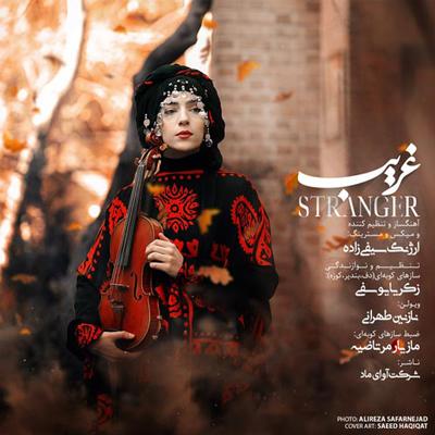 نازنین طهرانی غریب