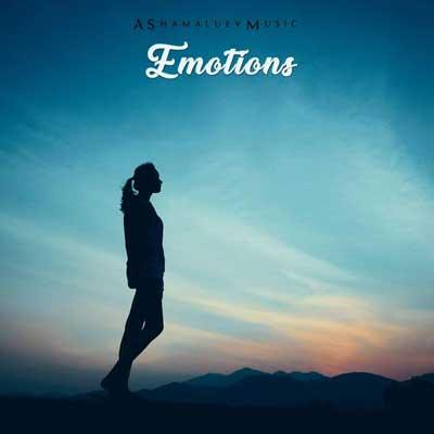 شاملو احساسات