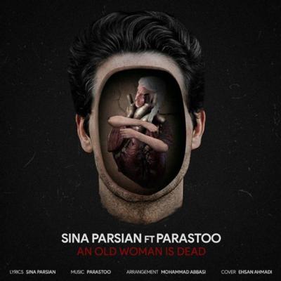 سینا پارسیان یه پیرزن مرده