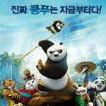 موسیقی متن فیلم پاندای کونگ فو کار