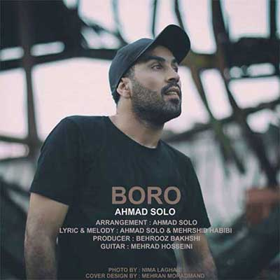 احمد سولو برو
