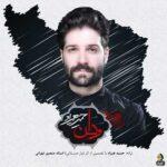 حمید هیراد وطن