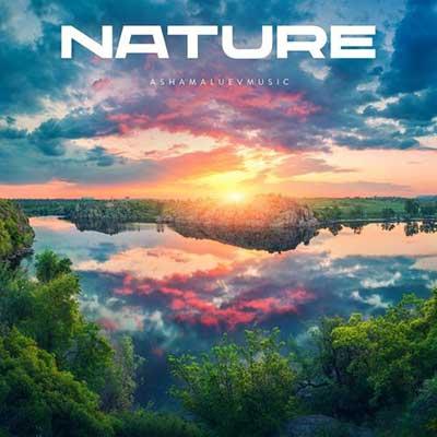 آشاملو طبیعت