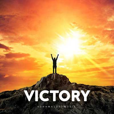 آشاملو پیروزی