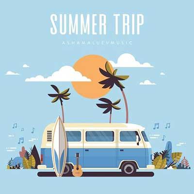 آشاملو سفر تابستانی