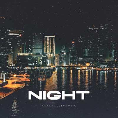 آشاملو شب