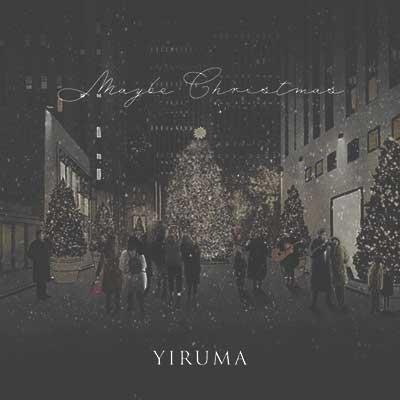 یروما شاید کریسمس