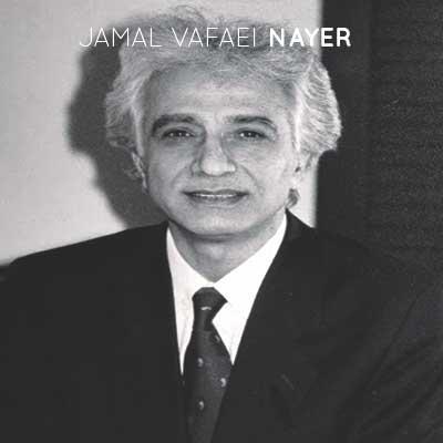 جمال وفایی نیر