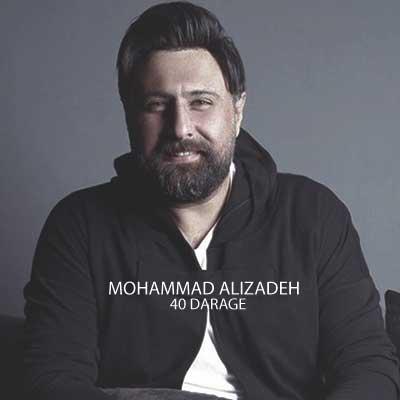 محمد علیزاده چهل درجه