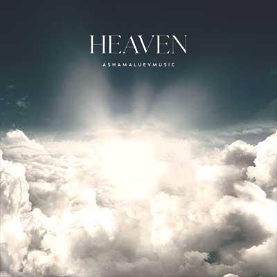 آشاملو بهشت