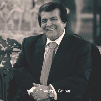 عباس قادری گلنار