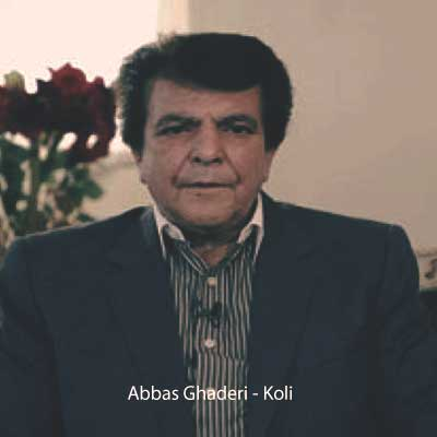 عباس قادری کولی