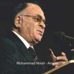 محمد نوری عروسی